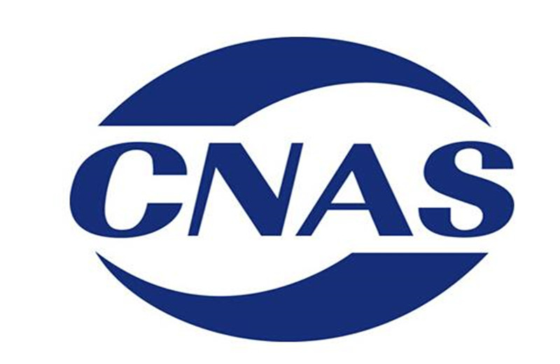 CNAS800520.jpg